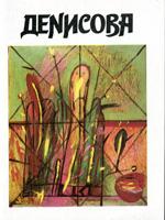 Київ, 1995. 19 сторінок.