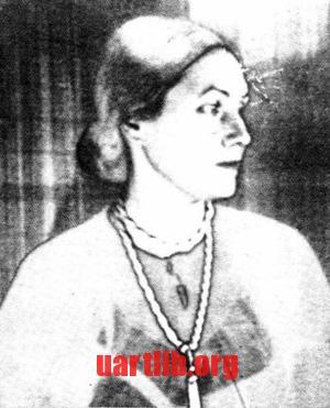 Марія Синякова