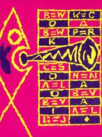 Віра Вовк. Карнавал. Оповідання до картин Юрія Соловія