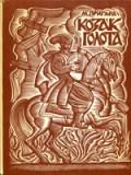 Марія Пригара. Козак Голота. Збірка оповідань за мотивами українських народних дум