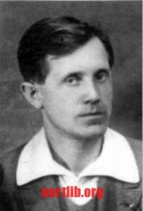 Гаврило Пустовійт