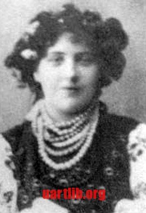 Марія Трубецька