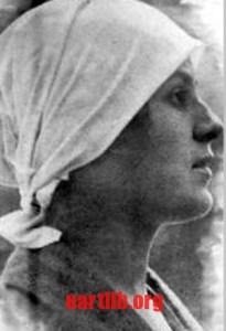 Марія Юнак