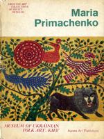 Primcover