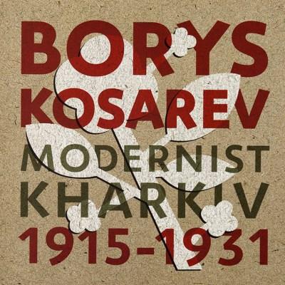 Kosarev-IMG_6264