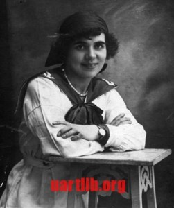Жозефіна Діндо