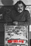 Сергій Адамович