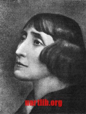 Софія Левицька