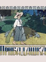 Київ, Час, 1920 рік. 11 сторінок.