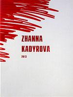 """Італія, видавництво """"Майер"""", 2013. 129 сторінок."""