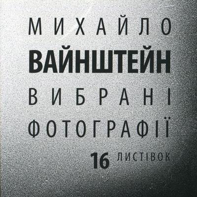 img521
