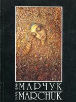 Київ, Мистецтво, 1996. 176 сторінок.