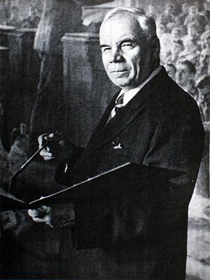 Карпо Трохименко