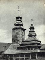 Памятники деревянного зодчества Закарпатья