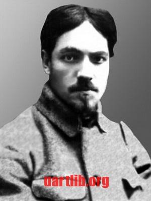 Іван Врона