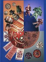 Музей українського народного декоративного мистецтва. Буклет