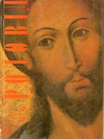 Родовід, №8 – 1994