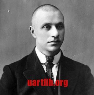 Володимир Бурлюк