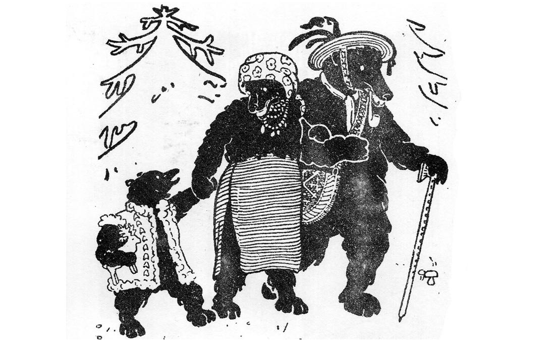 """""""Три ведмеді"""": комікс 1919 року з ілюстраціями Олени Кульчицької"""
