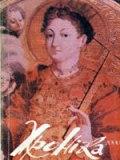 Хроніка-2000, № 16 – 1996