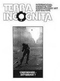 Журнал Terra Incognita, № 9 – 2001