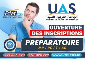 Prientation - université - Licence - Ingénieur - Master - Privé - Tunisie
