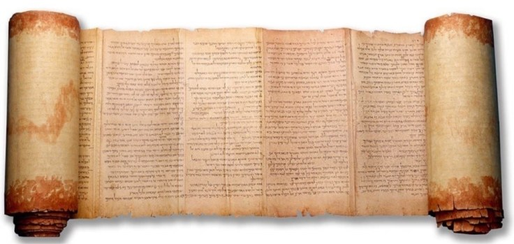 A 2,000-year-old Dead Sea Isaiah Scroll. It matches closely the Masoretic text and what is in the Bible today
