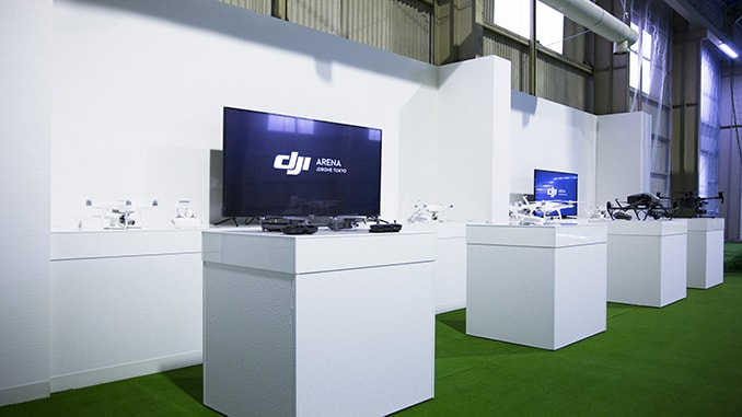 DJI Opens Its First Drone Arena in Japan