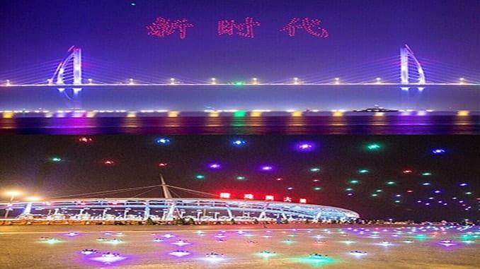 Zhuhai Amazes The World With Innovative UAV Performance