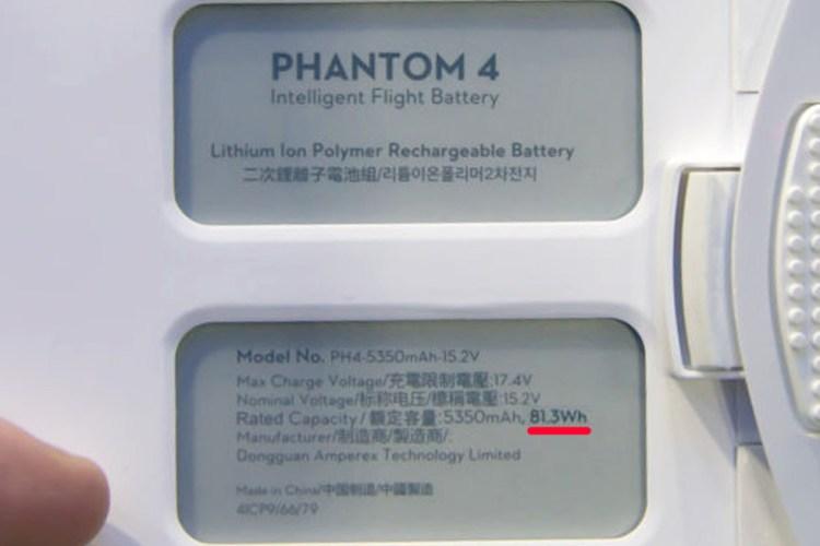 Phantom4Battery