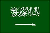 drone laws in Saudi Arabia