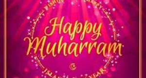Happy Muharram 2019