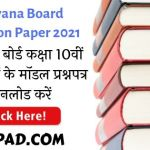 Haryana Board Question Paper 2021