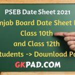 PSEB Date Sheet 2021