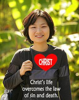 Christ's life overcomes the law of sin and death