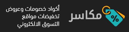 شكاوى اوبر والرقم الموحد للاتصال بأوبر السعودية دليل أوبر للسائقين