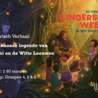 JPG Kinderboekenweek 2020 historisch verhaal Zuid-Afrikaanse legende Koningin Numbi en de Witte Leeuwen Ubuntopia