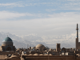 Iranian state media have reported that high air pollution and severely toxic smog have prompted the government to shut schools and universities in parts of the country.