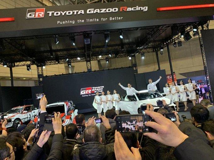 Toyota Yaris GR Tokyo