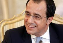 FM to discuss Turkey's illegal activities in Cypriot EEZ during state visit to Bulgaria