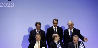 Italy now expected to co-sign EastMed pipeline agreement