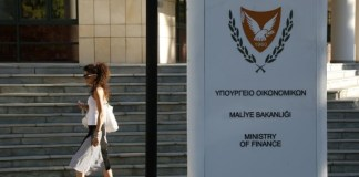The Cyprus Economy and Competitiveness Council (CECC) has announced the start of a project aiming to draft a blueprint on Cyprus' future long term sustainable economic growth.