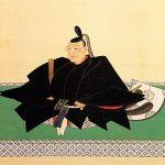 260px-Tokugawa_Yoshimune