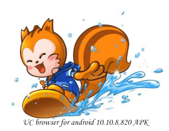 UC Browser 10.10.8.820 for Android APK