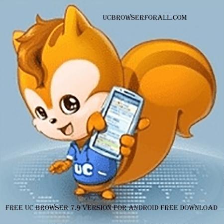 Uc Browser 9.5 Java Jar Download. Teatro ofertas Yamaha Index Frank cuenta