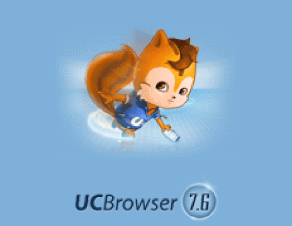 Free UC browser version 7.6 download for Android - Download UC Browser