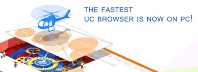 Latest PC UC Browser Free Download   Download UC browser Free