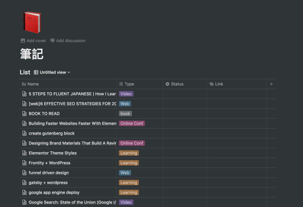 notin data in table database