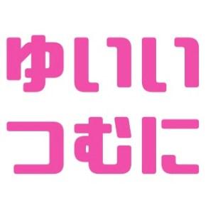 yui1mu2-life3