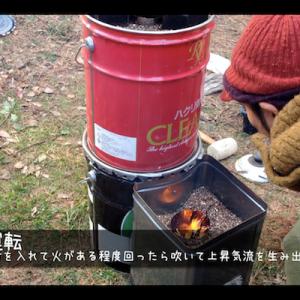 howto-rocket-stove